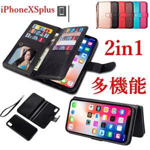 9e50e18be4 ウォレットケース iPhone XS Max iPhone XR ケース 手帳型 カード iPhonex iPhone8 iPhone7  iPhone6s Plus ...