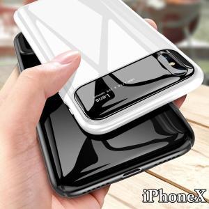 2018 新発売 iPhoneXS Max iPhoneXR iPhonex iPhone8 iPhone7 Plus アイフォンX ケース カバー 鏡面効果PC+ガラス 艶消し お洒落 かっこいい ガラスフィルム付