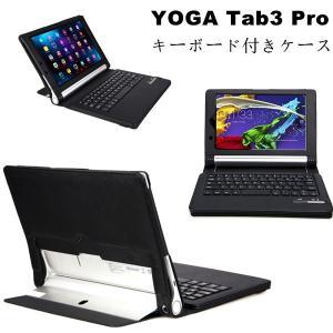 Lenovo YOGA Tab 3 Pro 10.1インチキ...