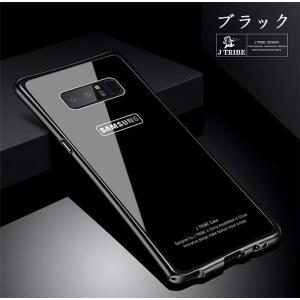 Galaxy Note8 ギャラクシーノート8 ガラスケース アルミバンパー Glass 強化ガラス Galaxy SC-01K SCV37 カバー カラフル|beineix-store|11