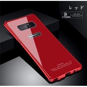 Galaxy Note8 ギャラクシーノート8 ガラスケース アルミバンパー Glass 強化ガラス Galaxy SC-01K SCV37 カバー カラフル|beineix-store|13