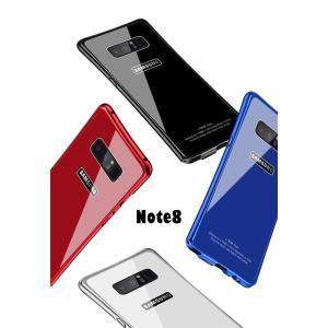 Galaxy Note8 ギャラクシーノート8 ガラスケース アルミバンパー Glass 強化ガラス Galaxy SC-01K SCV37 カバー カラフル|beineix-store|03