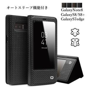 オートスリープ機能付き GalaxyNote8 Galaxy...