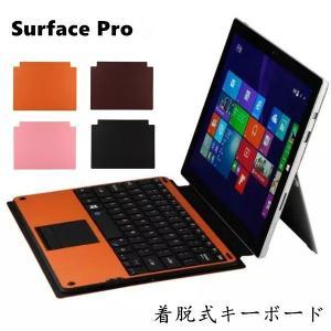 Microsoft社製 Surface Pro 用のキーボードです。 純正キーボードにはないカラーリ...