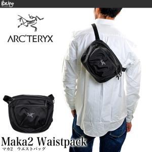 【メール便配送】Arc'teryx アークテリクス Maka2 Waistpack マカ2 ウエストバッグ 17172|being-yah