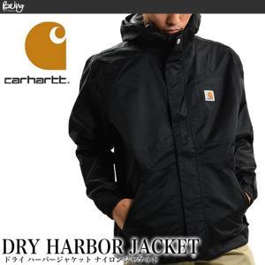カーハート ナイロン ジャケット 防水 103510 CARHARTT DRY HARBOR JACKET 大きいサイズ being-yah