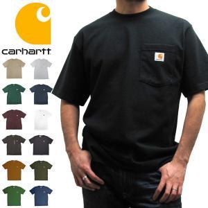 【メール便配送】カーハート Carhartt K87 ワークウェア ポケット付きTシャツ 半袖 ミッドウェイト|being-yah