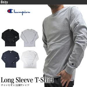 送料無料 【メール便配送】チャンピオン ロンT Champion Tシャツ CC8C クルーネック 無地 長袖 USAモデル 5.2 oz|being-yah