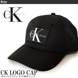 Calvin Klein Jeans カルバンクラインジーンズ ロゴ 刺繍 BBキャップ 40HH932|being-yah