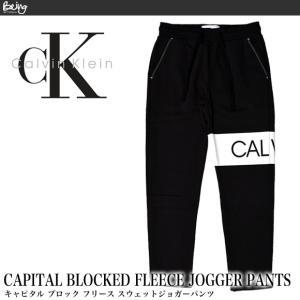 カルバンクライン ロゴ 切替 スウェット パンツ 40V839 Calvin Klein 大きいサイズ 黒|being-yah