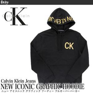 カルバン クライン ジーンズ Calvin Klein jeans パーカー 41Q9001 [メール便不可]|being-yah