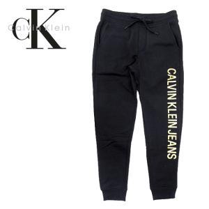 カルバン クライン ジーンズ Calvin Klein jeans スウェットパンツ 41Q9060[メール便不可]|being-yah