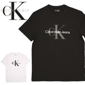 Calvin Klein カルバンクライン リシュー ロゴ 半袖Tシャツ 41QK961 (メール便対応)|being-yah