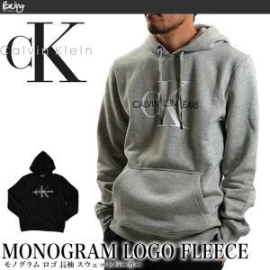 カルバンクライン ロゴ スウェット パーカー 41QY904 Calvin Klein 大きいサイズ グレー 黒|being-yah
