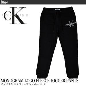 カルバンクライン ロゴ スウェット パンツ 41VC223 Calvin Klein 大きいサイズ 黒|being-yah