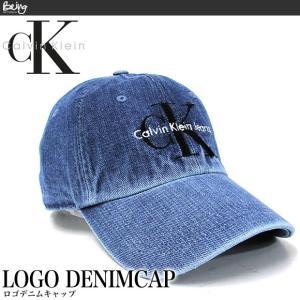 Calvin Klein Jeans カルバンクラインジーン...