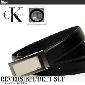 Calvin Klein カルバン・クライン ベルトセット 74203 74306 C/K リバーシブルカラー|being-yah