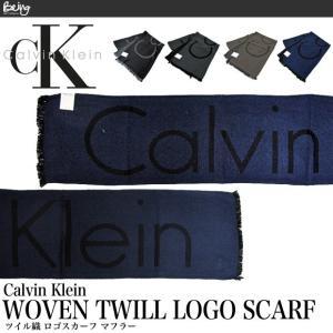 Calvin Klein カルバンクライン ツイル織 ロゴ スカーフ マフラー HKC73621 WOVEN TWILL LOGO SCARF|being-yah
