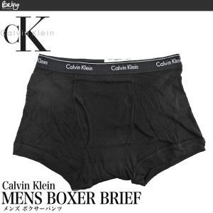 【メール便対応】Calvin Klein カルバンクライン NB1893 メンズ ボクサーパンツ|being-yah