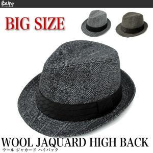 大きいサイズ ビッグサイズ ウールジャガードハイバックハット 帽子 10202(メール便不可)|being-yah