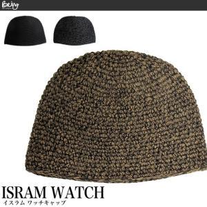 【メール便配送】イスラムワッチ ニット帽 帽子 70051|being-yah