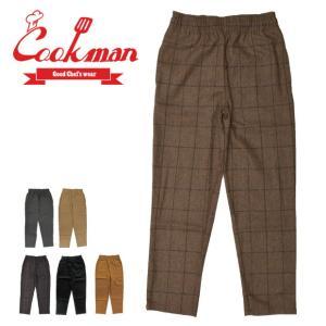 送料無料 【メール便配送】Cookman クックマン コックマン Chef Pants Corduroy シェフパンツ 秋冬素材 ユニセックス being-yah