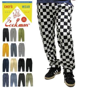 送料無料 【メール便配送】Cookman クックマン コックマン Chef Pants シェフパンツ ユニセックス being-yah