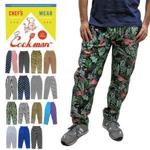 送料無料 【メール便配送】Cookman クックマン コックマン Chef Pants シェフパンツ ユニセックス|being-yah