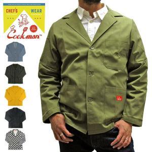 【メール便配送】Cookman クックマン コックマン LAB.JACKET LABORATORY JACKET ラボラトリージャケット ラボジャケット being-yah