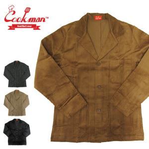 Cookman クックマン コックマン 秋冬素材 LAB.JACKET LABORATORY JACKET ラボラトリージャケット ラボジャケット being-yah