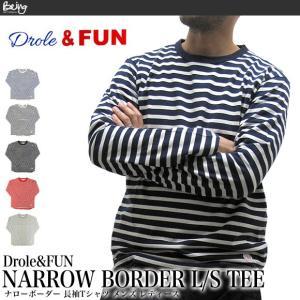 Drole&FUN ドロールアンドファン DF-C-001 ナローボーダー 長袖Tシャツ NARROW BORDER L/S TEE メンズ レディース(メール便不可)|being-yah