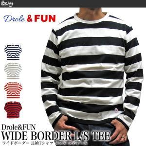 Drole&FUN ドロールアンドファン DF-C-002 ワイドボーダー 長袖Tシャツ WIDE BORDER L/S TEE メンズ レディース(メール便不可)|being-yah