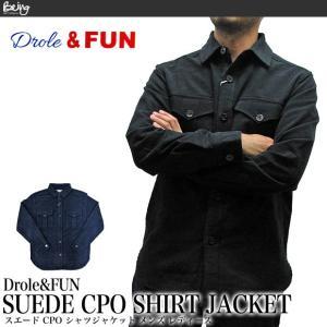 Drole&FUN ドロールアンドファン DF-J-001 スエードCPOシャツジャケット SUEDE CPO SHIRT JACKET メンズ レディース(メール便不可) being-yah