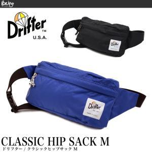 【メール便配送】Drifter ドリフター 【A-type】0530 クラシック ヒップバッグ ウエストバッグ|being-yah