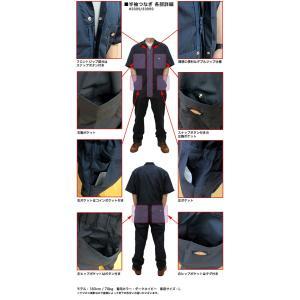 ディッキーズ つなぎ 半袖 3399/33999の詳細画像2