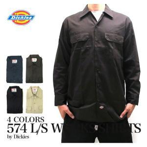 送料無料 【メール便配送】ディッキーズ Dickies ワークシャツ 長袖 USAモデル 574  being-yah