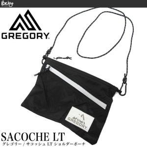 【メール便配送】グレゴリー GREGORY サコッシュ LT SACOCHE LT 85410|being-yah