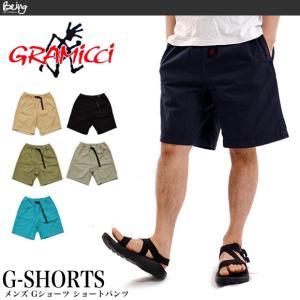 【メール便配送】グラミチ G ショーツ ショートパンツ Gramicci G-SHORTS 8117-56J 大きいサイズ メンズ|being-yah