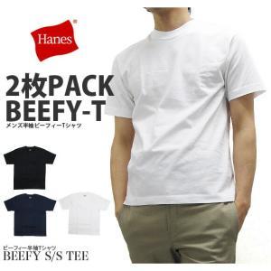 【メール便配送】ヘインズ HANES ビーフィー 半袖Tシャツ 無地 BEEFY H5180-2|being-yah