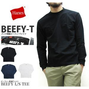 HANES ヘインズ Tシャツ  H5186 ビーフィー クルーネック 長袖Tシャツ 無地  MEN...