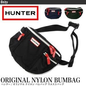 【メール便配送】HUNTER ハンター ウエストバッグ ORIGINAL NYLON BUMBAG オリジナル ナイロン バムバッグ UBP7020KBM|being-yah