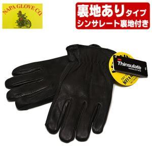 【メール便配送】ナパグローブ NAPA GLOVE ディアスキン レザー グローブ 手袋 シンサレート 裏地あり ブラック|being-yah