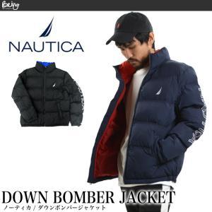 NAUTICA ノーティカ ダウンボンバージャケット J83300 ダウンジャケット (メール便不可) being-yah