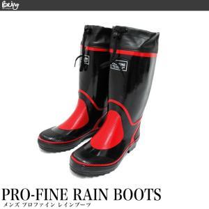 レインブーツ プロファイン NR-1000 長靴 紳士用長靴  メンズ being-yah