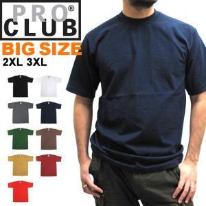 【メール便配送】大きいサイズ プロクラブ PRO CLUB 半袖 Tシャツ 101 クルーネック XXL 2XL 3XL being-yah