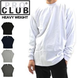 送料無料 【メール便配送】プロクラブ PRO CLUB ヘビーウェイト Tシャツ メンズ 長袖 クルーネック 長袖Tシャツ ロンT 114|being-yah