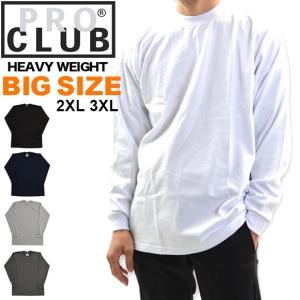 送料無料 【メール便配送】ビッグサイズ プロクラブ PRO CLUB ヘビーウェイト 長袖 Tシャツ メンズ クルーネック ロンT 114 XXL 2XL 3XL|being-yah