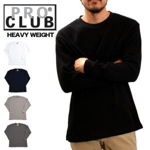 送料無料 【メール便配送】プロクラブ PRO CLUB ヘビーウェイト Tシャツ メンズ 長袖 クルーネック 長袖Tシャツ 115 サーマル ロンT|being-yah