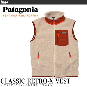 パタゴニア Patagonia フリースベスト レトロX 23048 NBAR 大きいサイズ(メール 便不可) being-yah