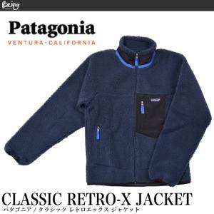 パタゴニア Patagonia フリース レトロX ジャケット 23056 NENA being-yah